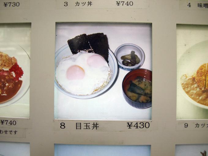 Nakatajima200810271