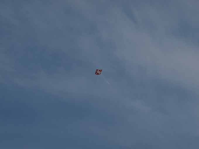 Nakatajima200810273