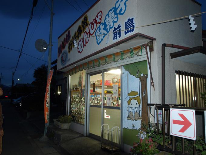 3naoshima200810276