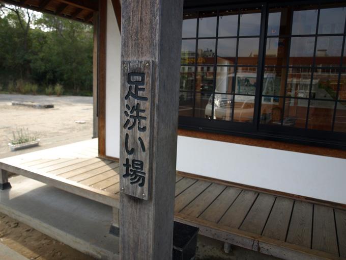 3tottori200810271