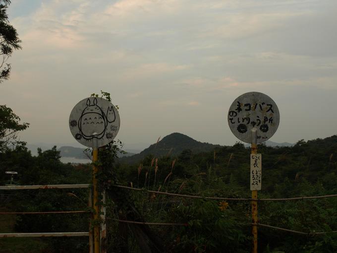 Naoshima2008102725