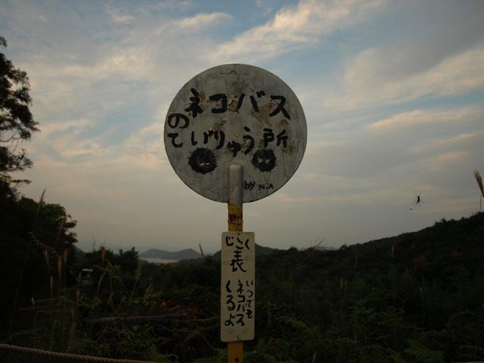 Naoshima2008102726