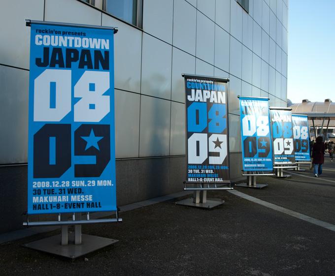 Japan200901011