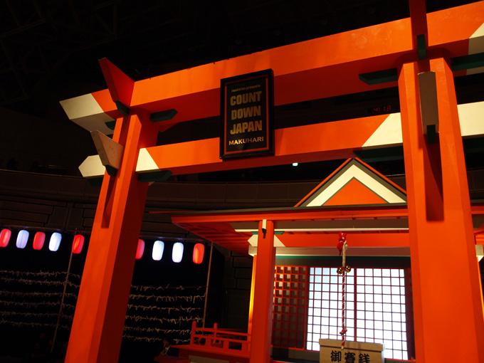 Japan2009010113