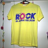 Kaimono200901021