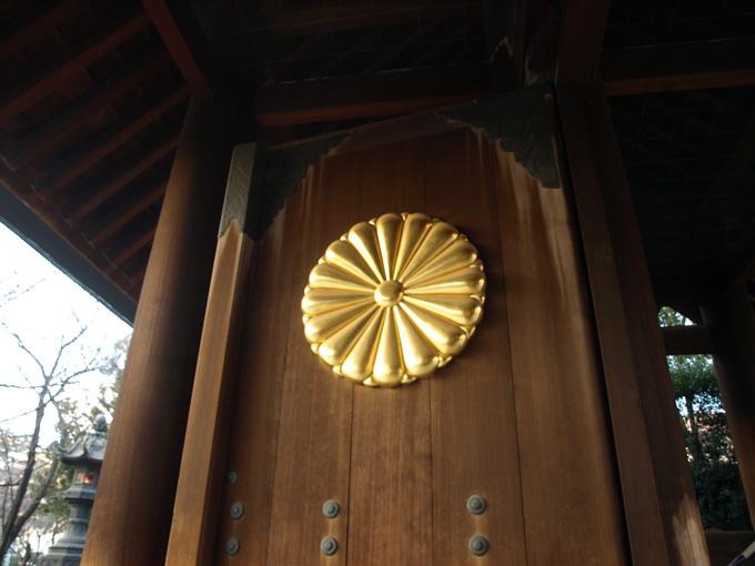 Yasukuni200901132