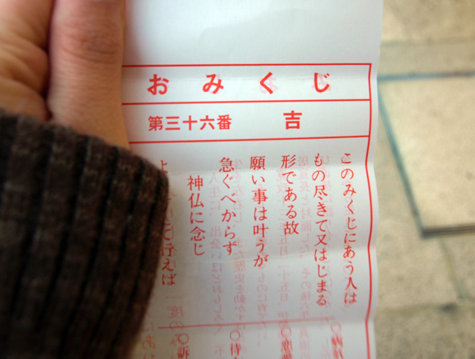 Yasukuni200901135