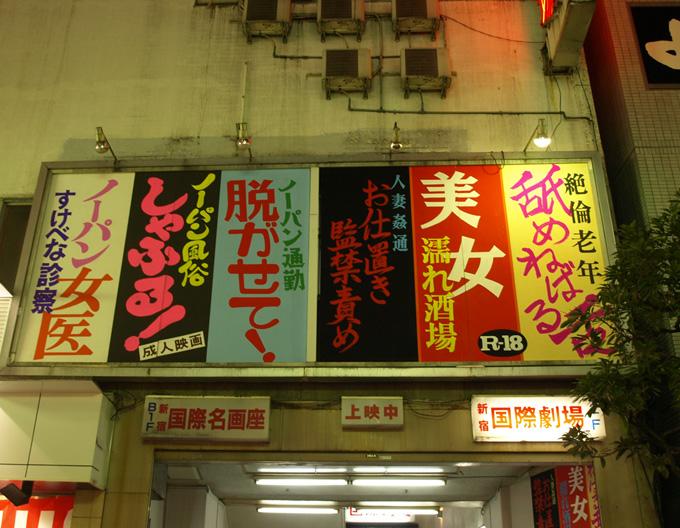 Yasukuni200901138