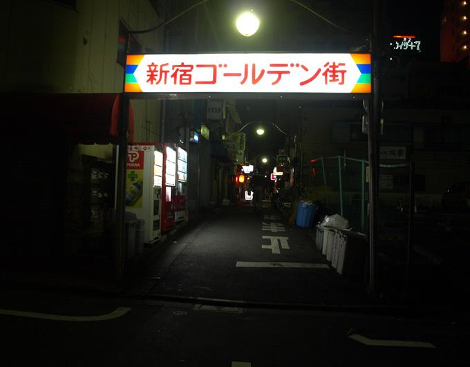 Yasukuni200901139