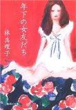 Toshisita20090223