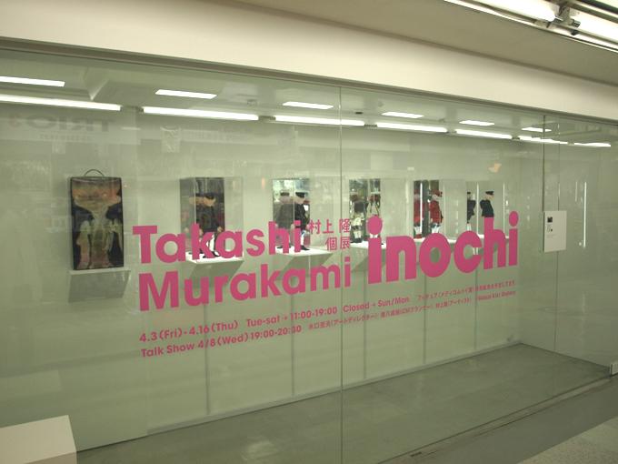 Nakano200904118