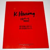 Kaimono200905292