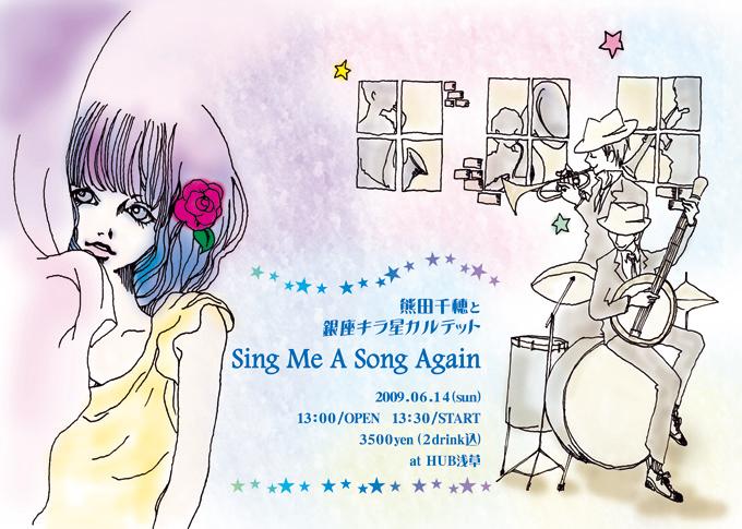 Sing2009061810