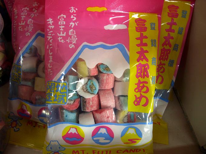 Asagiri200906194