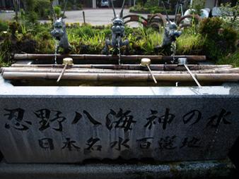 Asagiri200906195