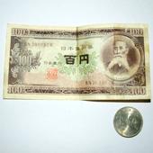Kaimono2009062819