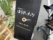 Tabemono200907312