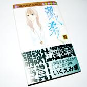 Kaimono2009100514