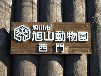 Sui200909271