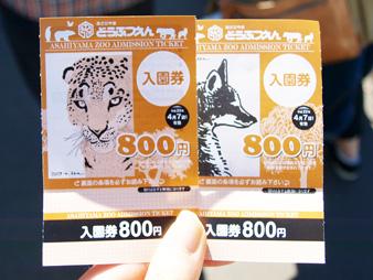 Sui200909272