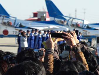 Blue2009011031