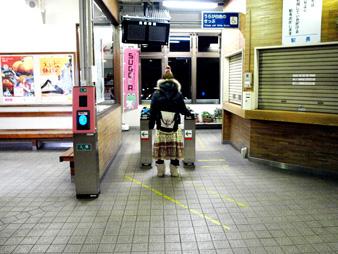Dazaifu2010117