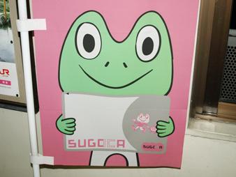 Dazaifu2010119