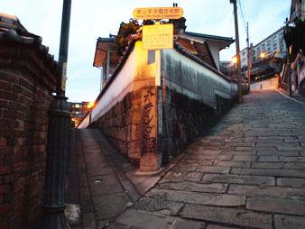 Dejima201020400