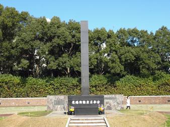 Nagasaki20105