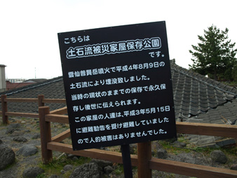Unzen20102