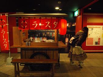 Hakata201001155