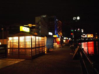 Hakata201001156
