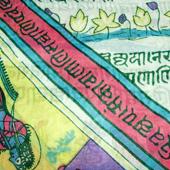 Katta201001205