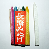 Kaimono201002165