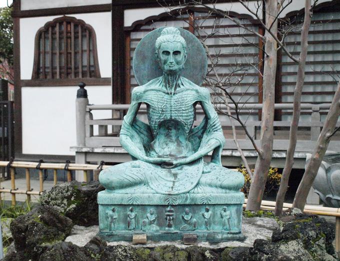 Kawagoe2010021913