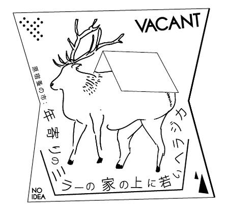 20100219_vacant_v