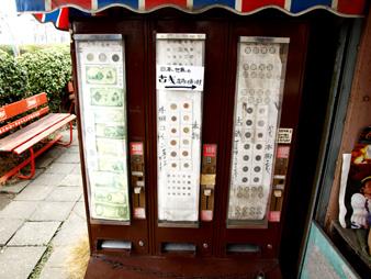 Kofun2010030713