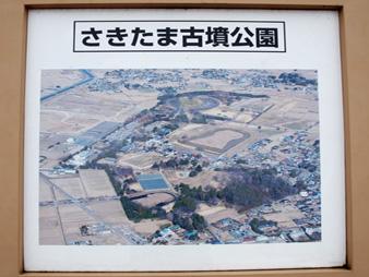 Kofun201003072