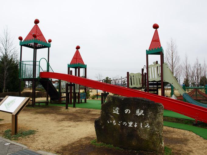 Kofun2010030724