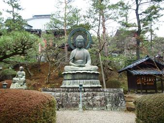 Kofun2010030738