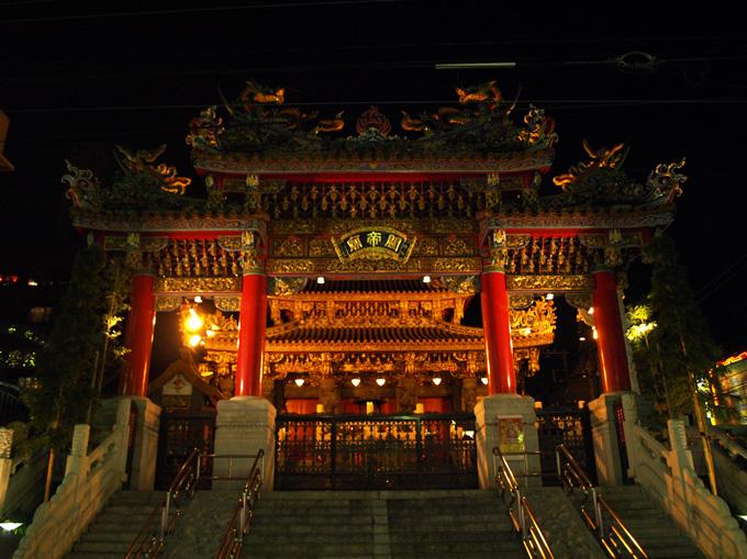 Yumikotokaie2010031426