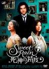 Sweet20100520_