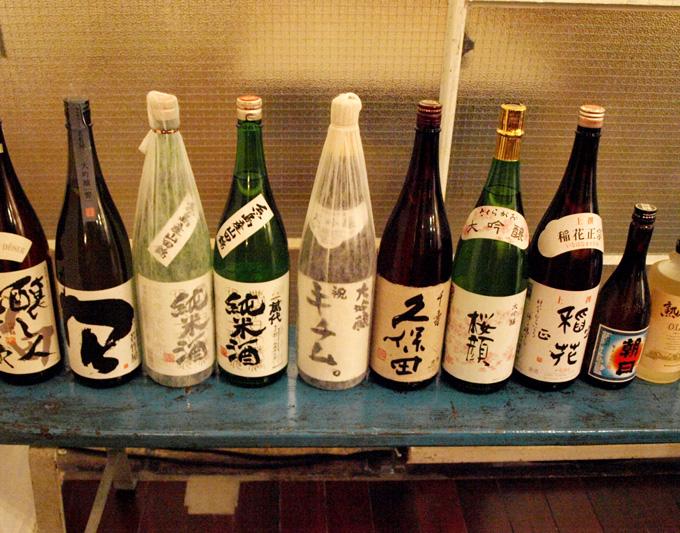 Kichimu2010062012