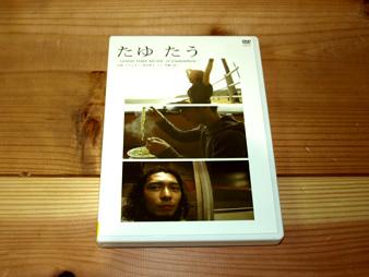 Kichimu2010062014