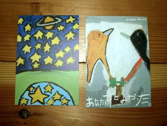 Kichimu2010062015