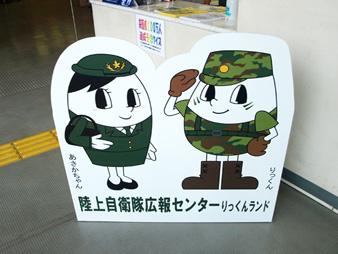 Ji201007046