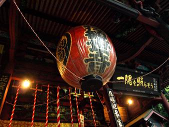 Ikaho201007101