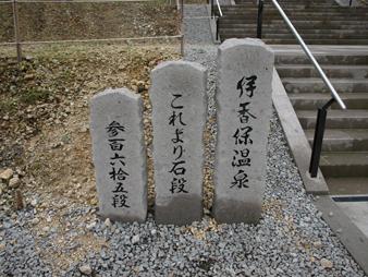 Ikaho201010