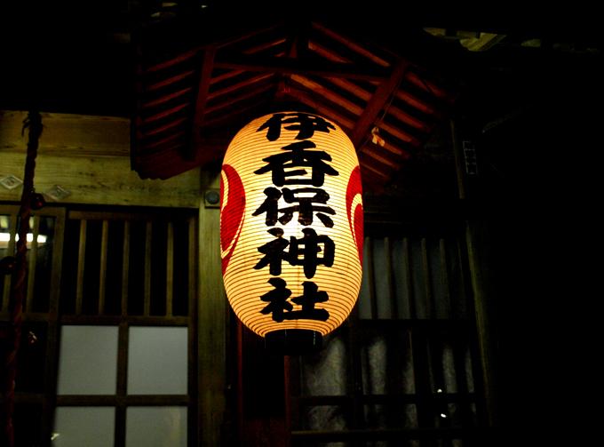 Ikaho201032
