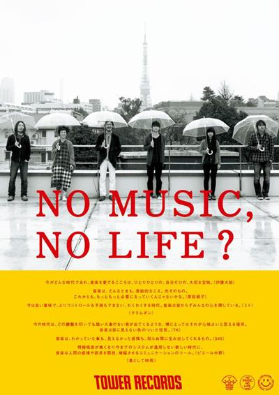 News_large_nmnl_shigure_clammbon